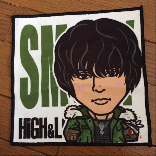 HiGH&LOW THE BASE RUDE BOYS スモーキー タオル 窪田正孝 ガチャ グッズの画像