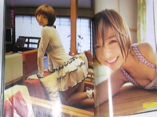 12 NO.6・7 ヤングジャンプ 篠田麻里子水着 ポスター付_画像3