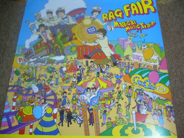 CD告知 B2大 ポスター RAG FAIR Magical Music Train