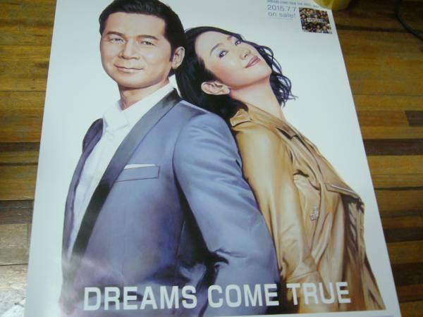 特大A1 ポスター DREAMS COME TRUE 私のドリカム