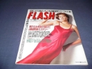 FLASH/1996年/小谷実可子・蓮舫・杉本彩ハイレグ/華原朋美・水着