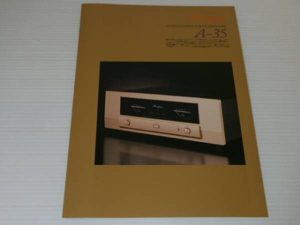 [ catalog only ] Accuphase stereo * power amplifier A-35 2012.7