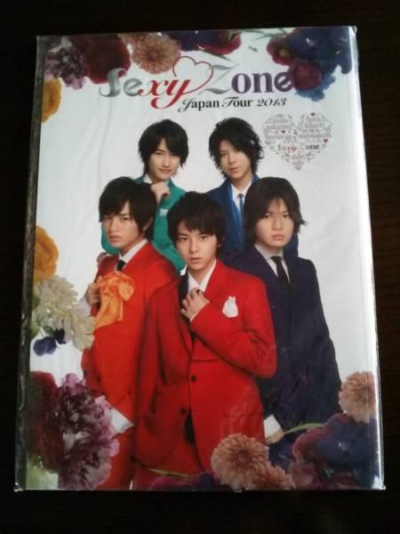 Sexy Zone Japan Tour 2013パンフ 佐藤勝利 中島健人 菊池風馬