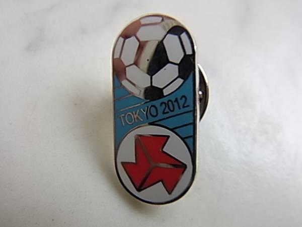 サッカーピンバッジ◎TOKYO2012 新品未使用 自宅保管品☆