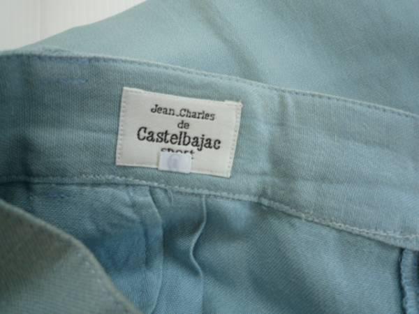 【お買い得!】 ◆ Castelbajac sport ◆ カラーパンツ 水色 11 10分丈_画像3