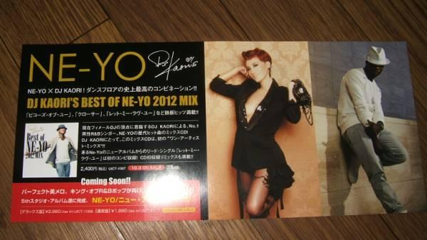 ■ミニポスターCF6■ NE-YO/DJ KAORI'SBEST OF NE-YO 2012 MIX