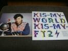 キスマイショップ限定盤!Kis-My-Ft2『KIS-MY-WORLD』藤ヶ谷太輔