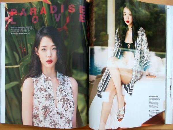 F(X) ソルリ 韓国雑誌切り抜き10P+広告8P/2015年6月 ライブグッズの画像