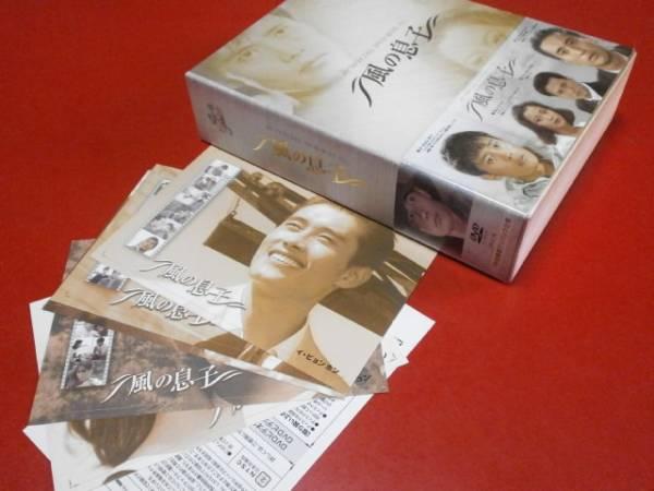 初回限定盤 風の息子 SPECIAL スペシャル DVD-BOX イビョンホン キムヒソン ソンチャンミン シンヒョンジュン イイルファ 韓流 韓国 ライブグッズの画像