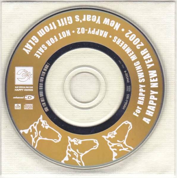 ◇非売品CDs/GLAY ファンクラブ 『2002年HAPPY NEW YEAR』★送込_画像1