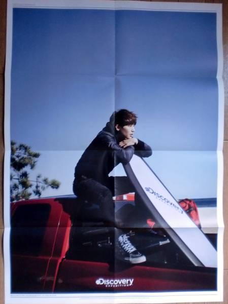 ★ソン・ジェリム★韓国 DISCOVERY 2015年 ポスター型 カタログ