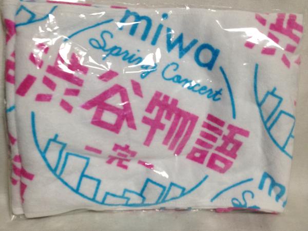 新品 miwa 渋谷物語 タオル 白 グッズ ライブグッズの画像