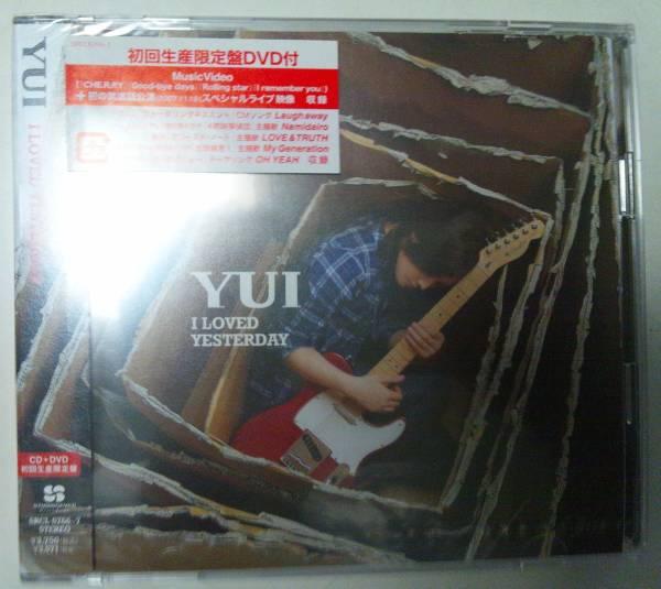 YUI CD「I LOVED YESTERDAY」 初回限定盤(DVD付) 新品未開封 flower flower_画像1