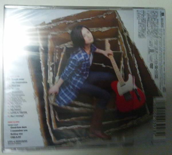 YUI CD「I LOVED YESTERDAY」 初回限定盤(DVD付) 新品未開封 flower flower_画像2