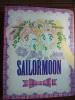 なかよし 付録 1994年9月 武内直子 美少女戦士セーラームーン システムファイル 希少 当時物 レトロ 昭和