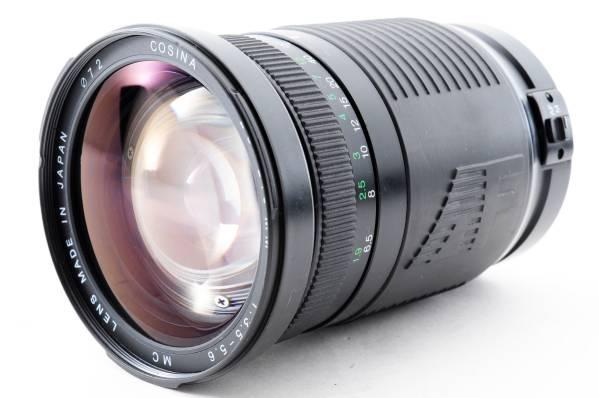 COSINA AF 28-210mm F3.5-5.6 MC Canon キャノン