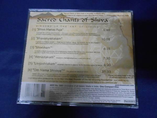 シヴァ マントラ CD ヴェーダ バジャン サンスクリット 180_画像2