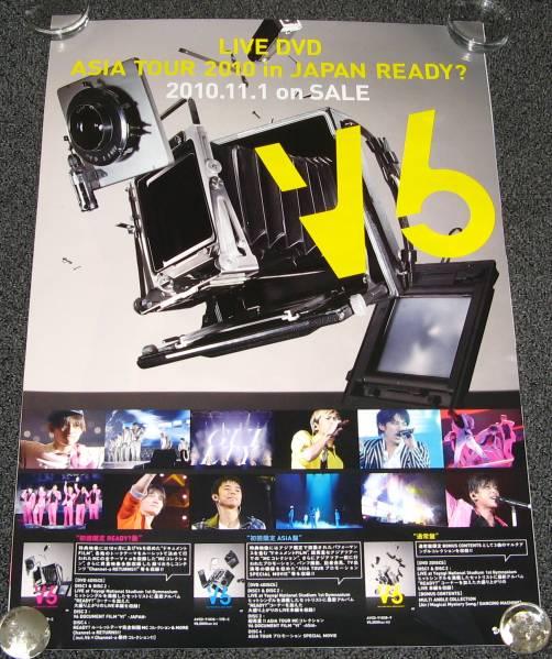 Y★ V6/TOUR 2010 in JAPAN READY? 告知ポスター
