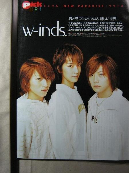 '02【インタヴュー】w-inds ゴスペラーズ max 平井堅 ♯