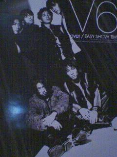 over ポスター☆新品/V6 カミセン トニセン