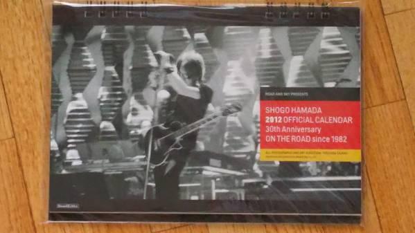 浜田省吾 2012卓上カレンダー(新品未開封) ライブグッズの画像