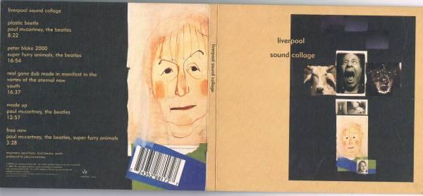 ☆ポール「Liverpool Sound Collage」CD美品