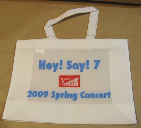 Hey! Say!7 2009 spring トートバッグ 山田 知念 中島 岡本