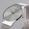 【箱無】Julius メンズ 腕時計 スリム 薄型 格安【送料分割引】