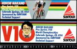 中野浩一選手 スプリント世界選手権10連覇記念ステッカー