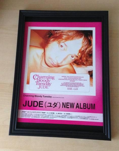 浅井健一 JUDE 額装品 Charming Bloody Tuesday ポスター CD DVD