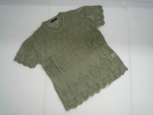 【良品!!】◆M.V.E◆ カギ編みチュニック 半袖 緑系 M