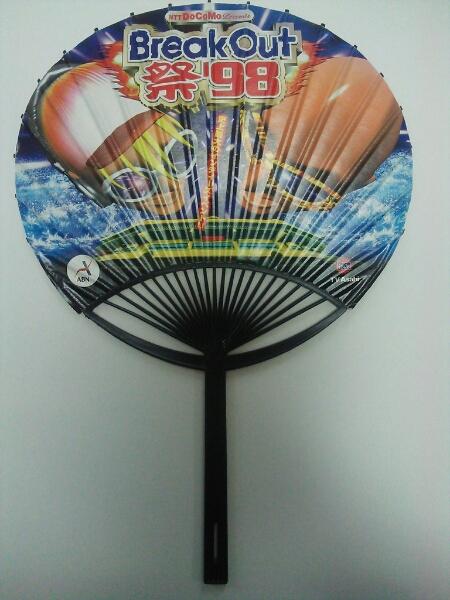 テレビ朝日 Break Out 祭'98 うちわ 非売品 レア 美品 長野 ABN