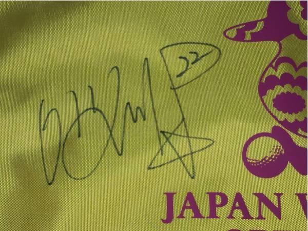 イボミ'15第48回日本女子オープン直筆サイン入り18番フラッグ_画像2