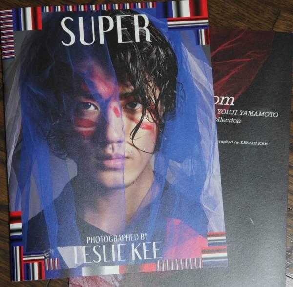 レスリーキー 赤西仁 Yohji Yamamoto写真集 SUPER leslie kee