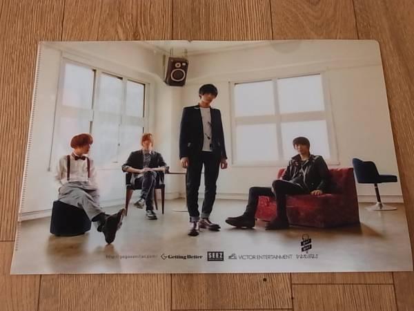 新品★GO!GO!VANILLAS★購入特典クリアファイル