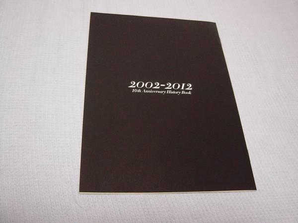熊木 杏里 「10th Anniversary History Book」 非売品_画像2