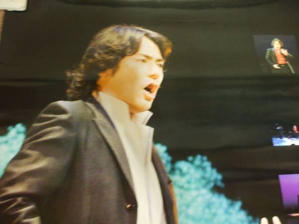 秋川雅史【リサイタル'07東京】ポスター 切手可