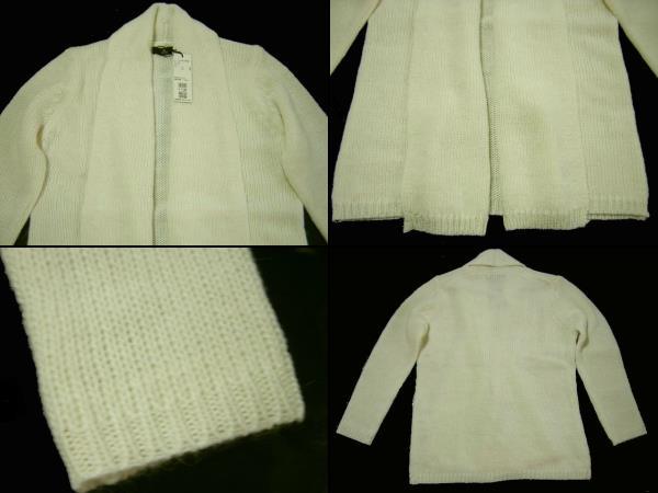 タグ付き・未使用◆イネドINED/ロング毛混カーディガン11白系17,850円_画像3