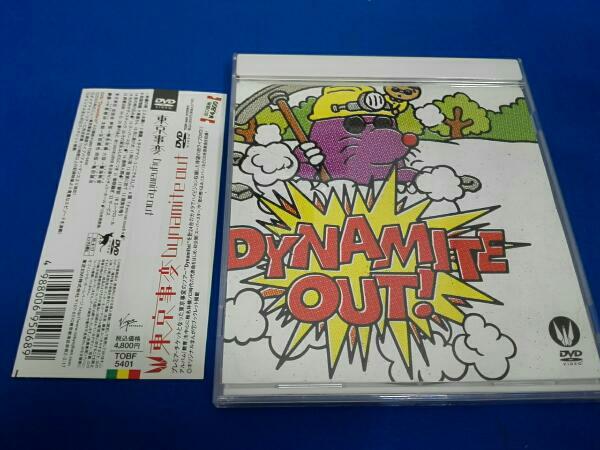 東京事変 Dynamite out DVD ライブグッズの画像