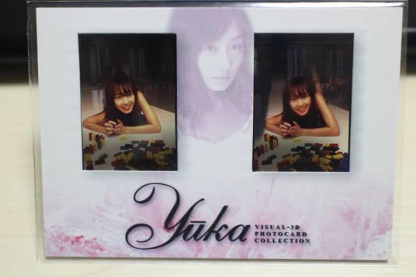 ◆優香【Visual Card】FILMカード グッズの画像