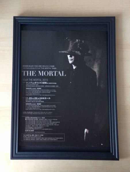 櫻井敦司 BUCK-TICK THE MORTAL 額装品 ポスター CD ライブ DVD