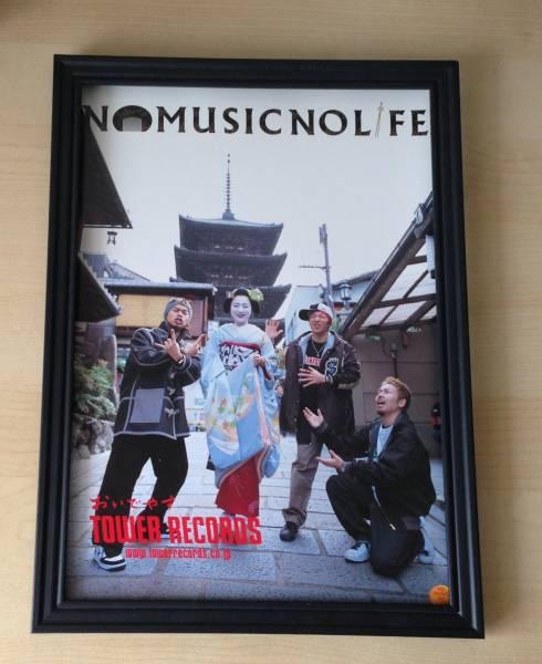 10-FEET タワレコ 額装品 ポスター 広告 CD DVD 京都 舞妓 菊乃