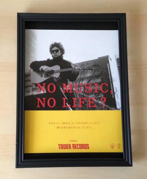 前野健太 額装品 タワーレコード タワレコ 広告 ポスター CD