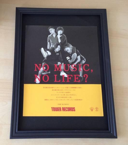 ONE OK ROCK タワレコ 額装品 広告 ポスター CD DVD ライブ
