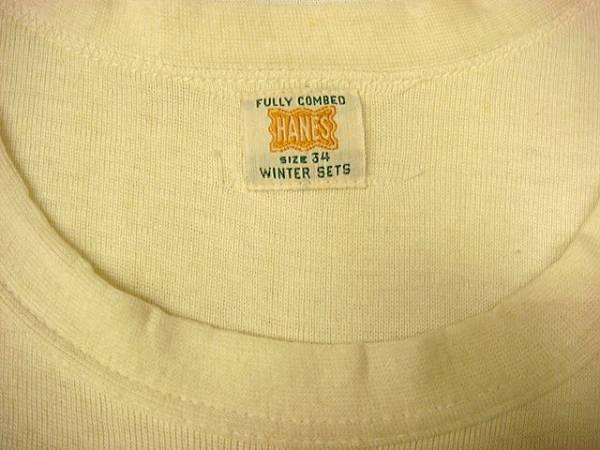 ビンテージ HANES ヘインズ 希少 40S~50S Cネック 白 生成り 無地 Tシャツ デッドストック レア バインダー ネック サイズ 34 肌着 新品_画像2