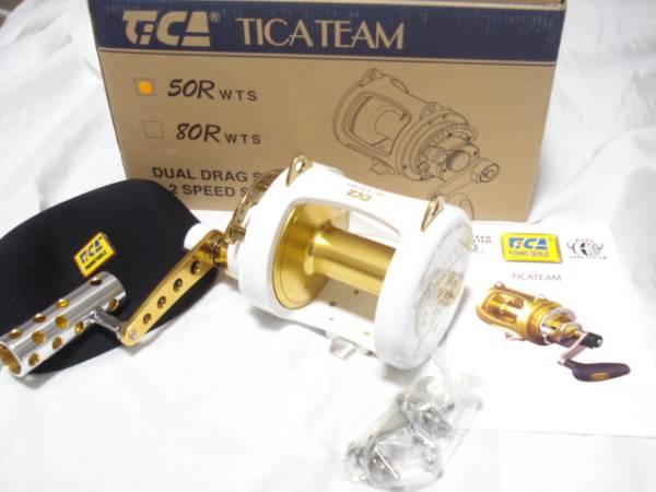 ティカチーム 50R WTS ホワイト 未使用品 トローリング TICA_画像1