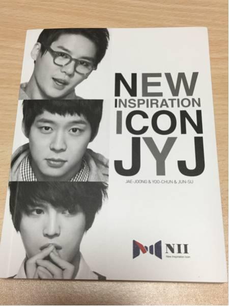 JYJ NII 非売品 購入特典 写真集兼ノート サイン ユチョン