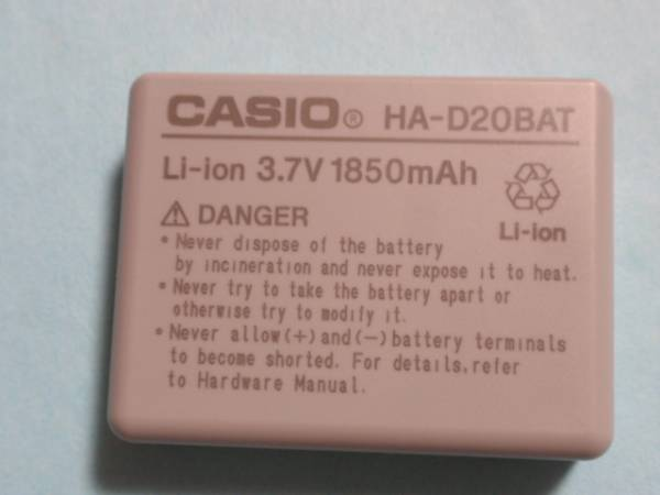 Casio - 1 - HA - D 20 BAT Casio genuine rechargeable battery HA - D 20 BAT