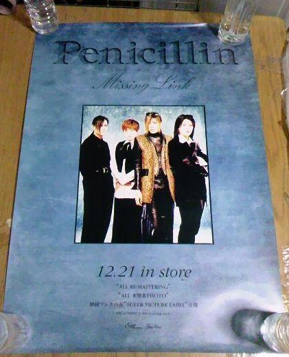 ポスター39 PENICILLIN