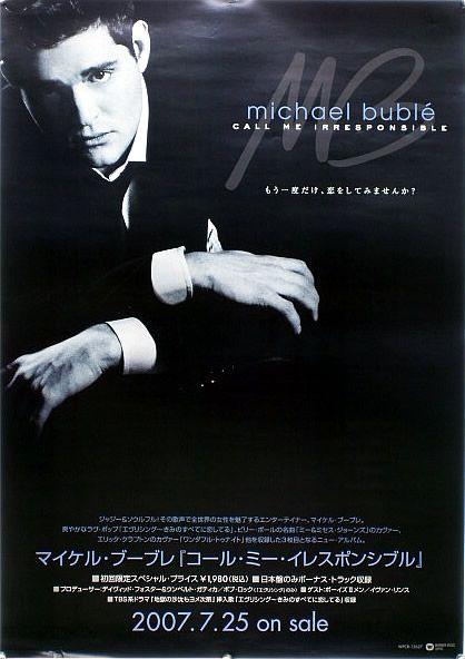 michael buble マイケル・ブーブレ B2ポスター (W14004)